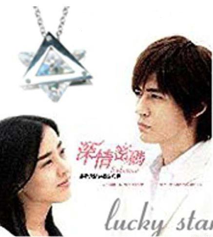 深情密码 周渝民 朴恩惠项链 Park Eun Hye Vic Zhou Silence Drama Necklac ...