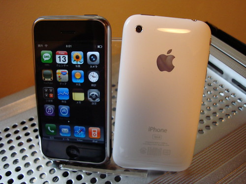 iPhone 2G vs 3G | by digitalbear
