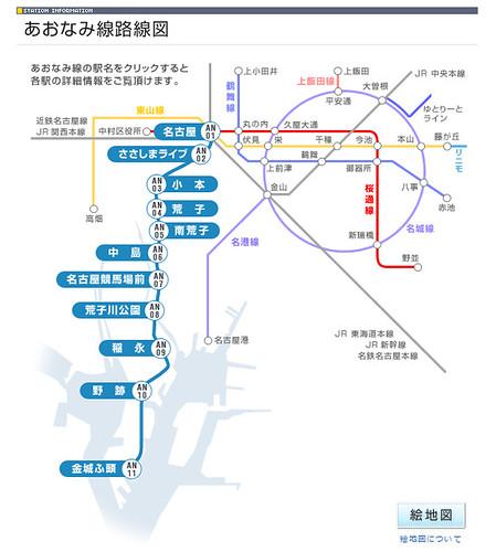名古屋臨海高速鉄道路線図