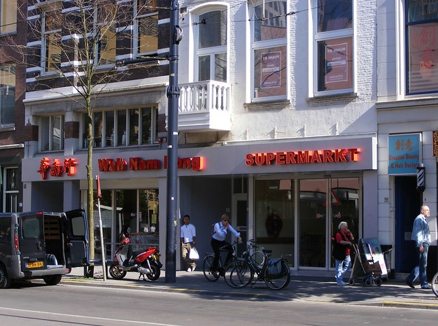 Wah Nam Hong Supermarkt in Rotterdam