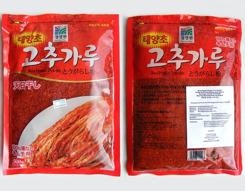 Red Pepper Powder for Kimchi | Flickr - Photo Sharing!