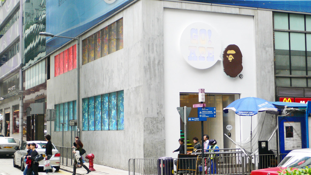 A Bathing Ape Store Hong Kong Store Photograph By