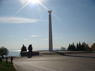 Platz des 30. Jahrestags des Sieges mit Kuibyschewer Stausee im Hintergrund