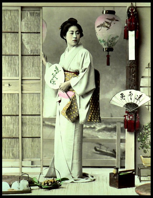 A Geisha Named Tamaye -- One Of The -1197