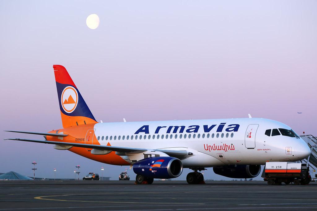 Дешевые авиа билеты Armavia Армавиа  Авиабилеты онлайн