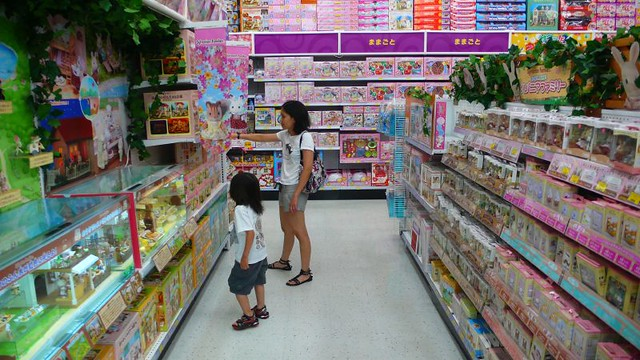 Toys R Us Japan: Strategy, Issues and Challenges