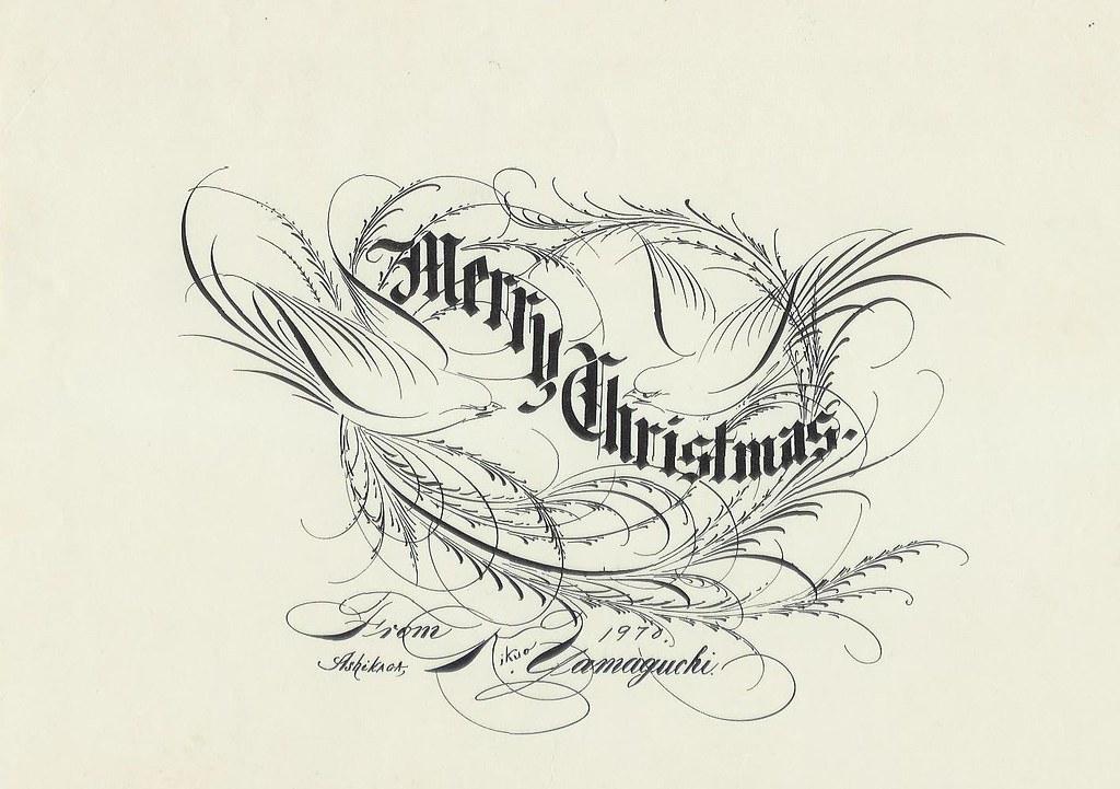 Merry christmas calligraphy by kikuo yamaguchi