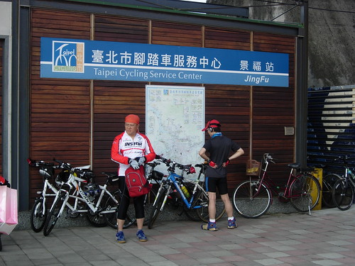 Taipei Cycling Service Centre | by davidreid