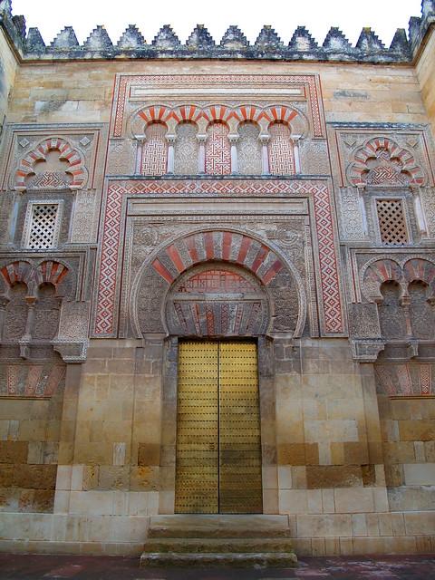 Puerta exterior de la mezquita de c rdoba explore for Exterior mezquita de cordoba