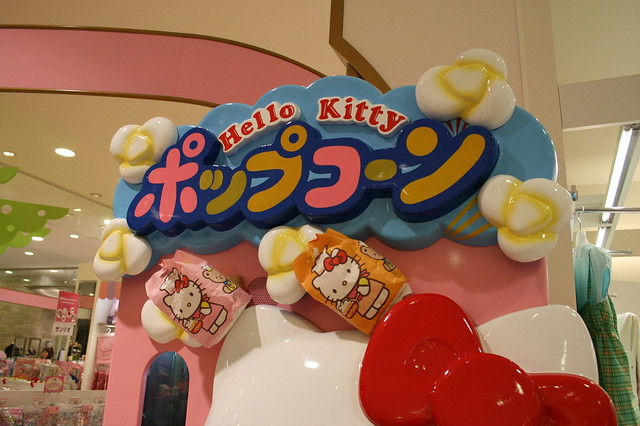 Image Result For Popcorn Hello Kitty