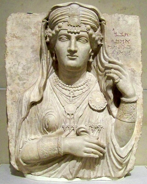 Funerary Monument Of Umm Abi Stele From Palmyria In The