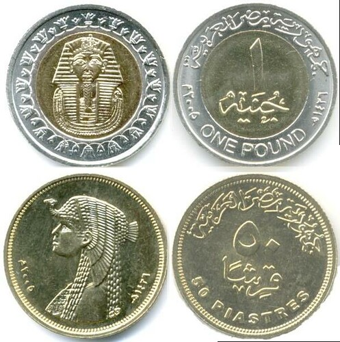 Egyptian Money Coins Egyptian Currency Coins | by