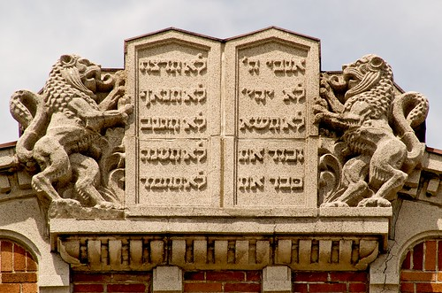 Lions Holding Torah | by colros