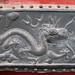 Dragon - Forbidden City