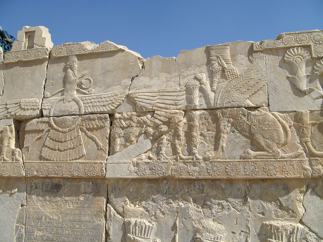 Persepolis Ahura Mazda Relief The Palace Complex Of