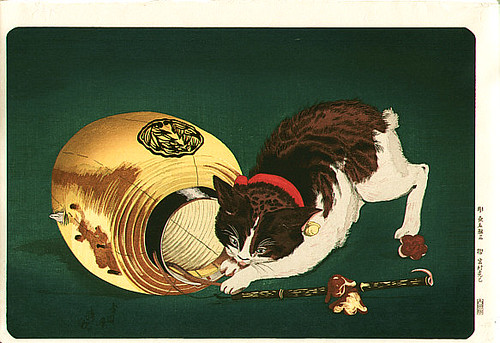 Japanese Woodblock Print Cat And Lantern Jean M Flickr