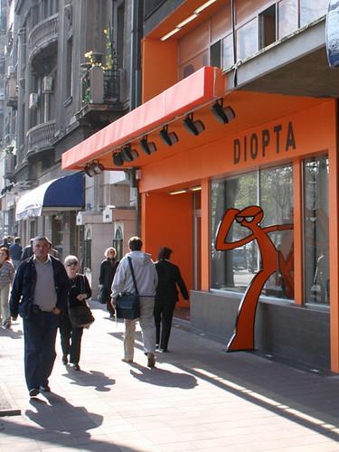 Optical shop exterior design belgrade serbia for Exterior shop design