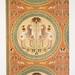 étoffe de tenture (XIIe. siècle)