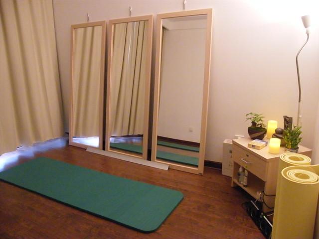 The wellness clinic yoga pilates room flickr photo for Garden yoga rooms