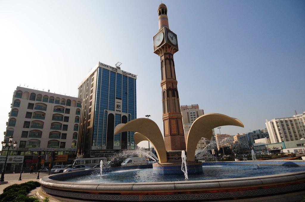 Sharjah Clock Tower   melmansur   Flickr