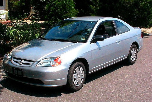 ... 2003 07 Xx   Honda Civic LX | By Thisisbossi