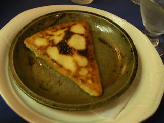 Saganaki | by Blue Lotus