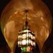 Moroccan Lamp 3 (Epcot)
