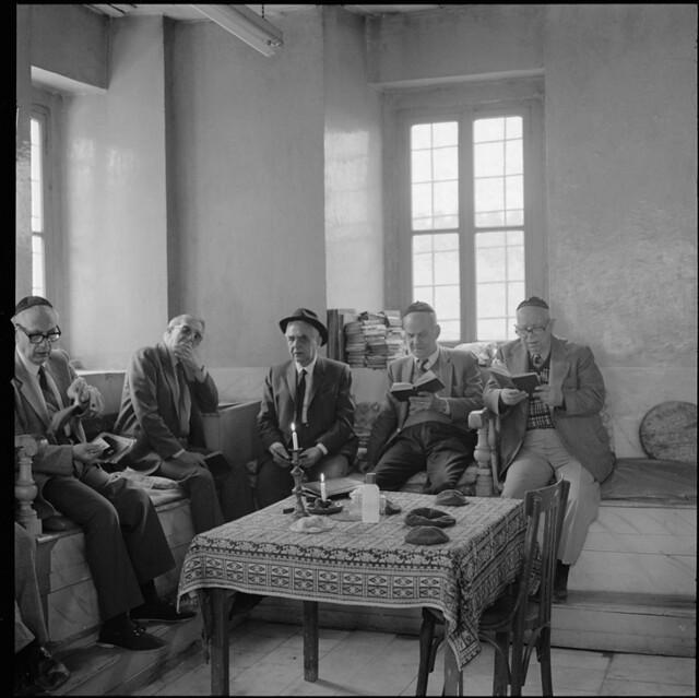 Seniyora Synagogue At Izmir Turkey Archive Diarna Org