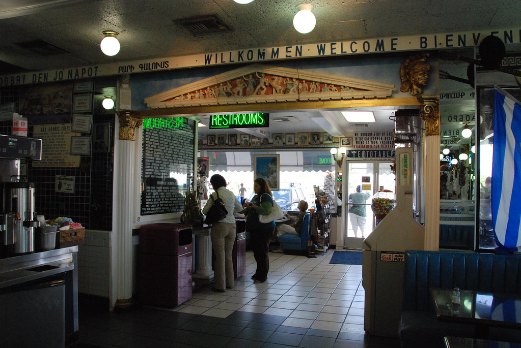 Mad Greek Cafe Primm Menu
