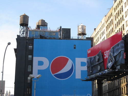 Pepsi on Houston | by BoweryBoogie