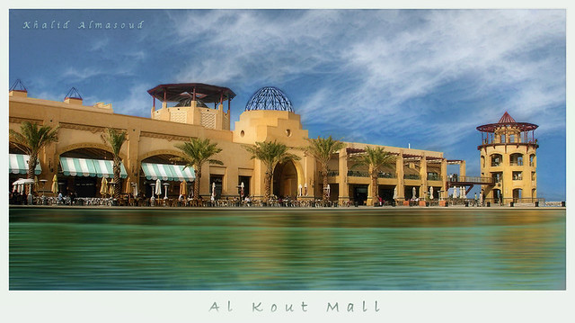 Al Kout Mall - Kuwait | Al Kout Mall in Fahaheel City ...