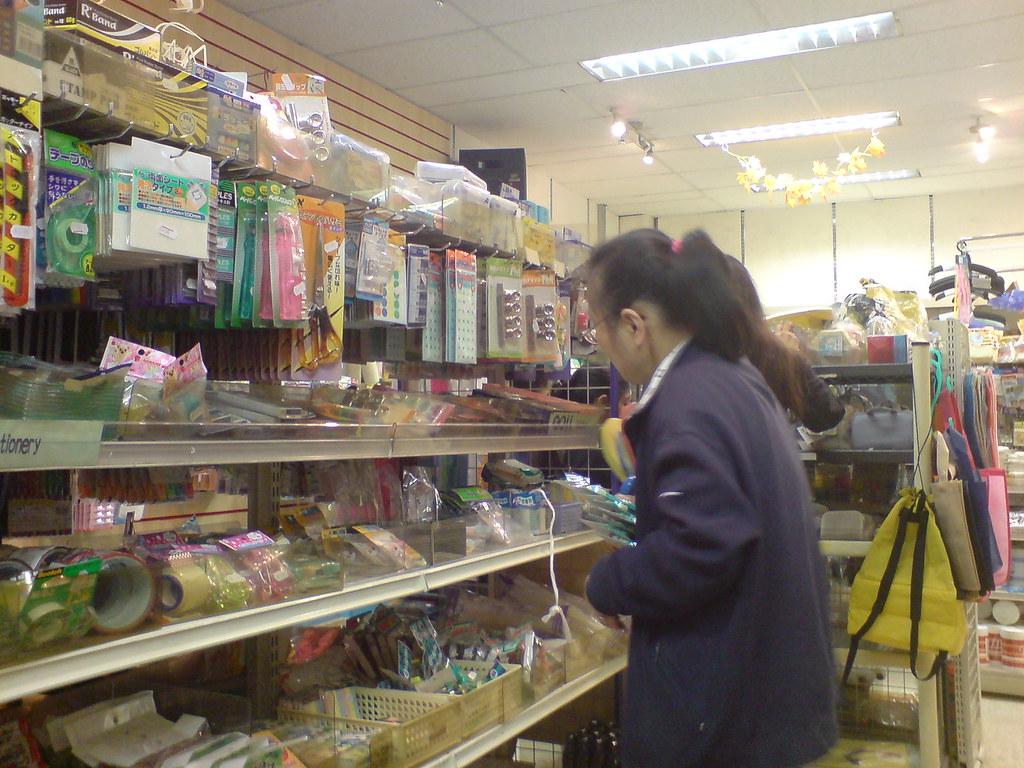 Oriental city japanese homeware shop me flickr for Oriental homewares
