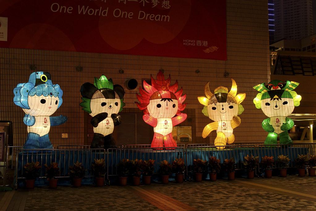 china mascots coloring pages - photo#28