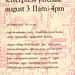letterpressyardsale_2008