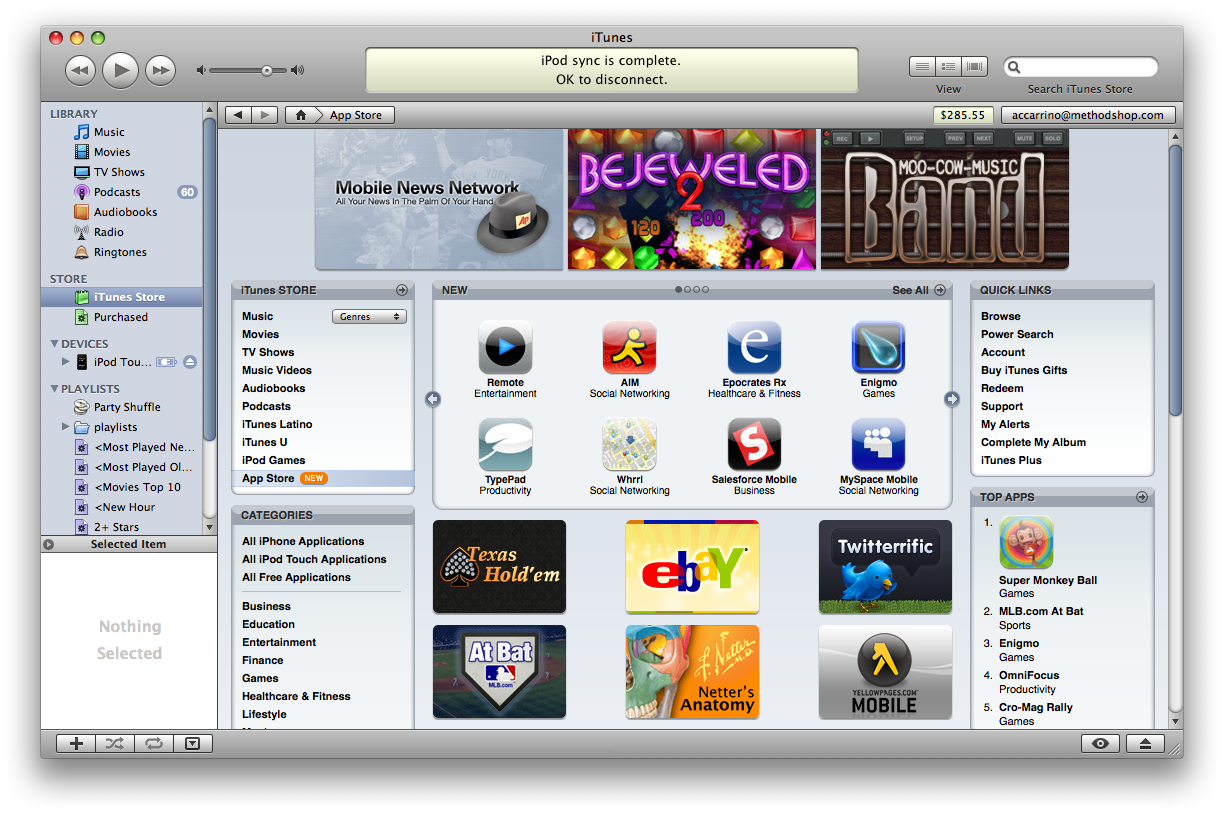 Apple App Store in iTunes