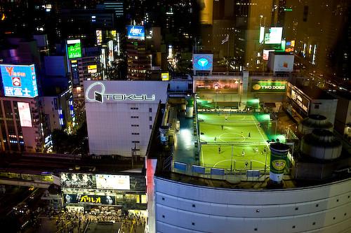 Japan Playground Design