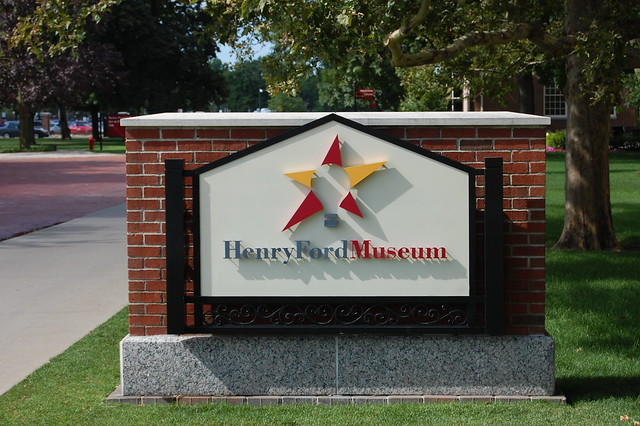 Henry ford museum membership coupon
