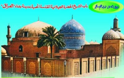 All sizes sarkar e ghous e azam gumbaz pak flickr photo sharing download altavistaventures Image collections