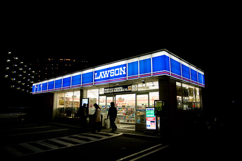 Lawson: Dig Deeper into Your Customer Base