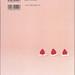 10 digit ISBN 4861912016 13 digit ISBN 9784861912016 back cover