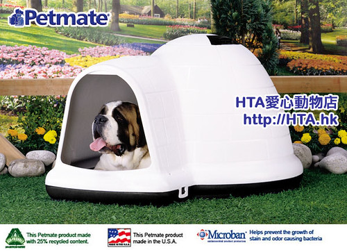 Petmate Indigo Large Dog House Door