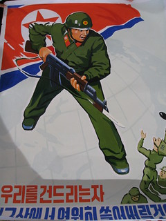 North Korean Poster 5 | by bbcworldservice