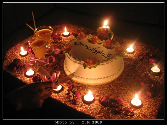 كُل عآم وأنتَ Quot حبيبي يــاعيــد قلبي صاحبي عيد ميلاد