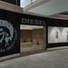 PlayStation Home - Diesel Store