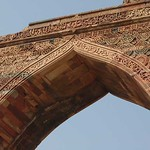 Arch at Qutub