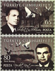 Turkish Turkey stamp 2 - Necdet Kent - Selahattin Holocaust | by stephaniecomfort