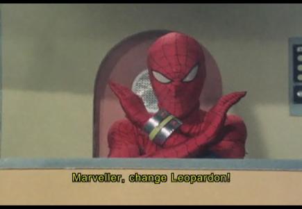 090306(2) – 傳說中的1978東映特攝『蜘蛛人+巨大機器人』,確定從昨天起在北美《驚奇漫畫 Marvel Comics》官方網站上,每週四進行全球線上首播