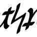 Cathrein