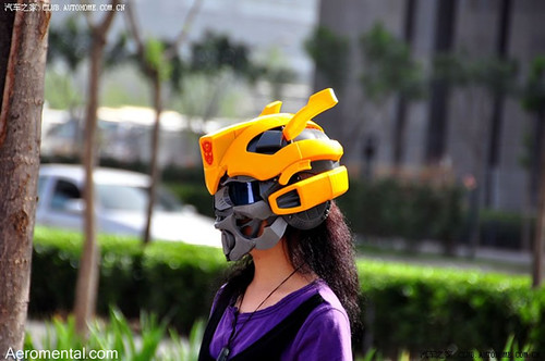 Transformers 2 China Bumblebee Mask To Celebrate The