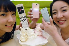 Ice Cream Cellphone from LG | by ~♥Sanrio♥~